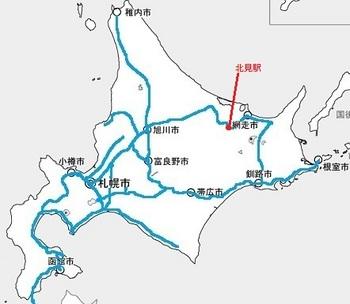 北海道鉄道路線地図北見.jpg