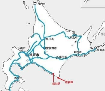 北海道鉄道路線地図様似.jpg