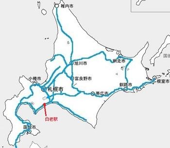 北海道鉄道路線地図白老.jpg