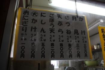 IMG_4320-2.JPG