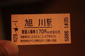 IMG_4978.JPG