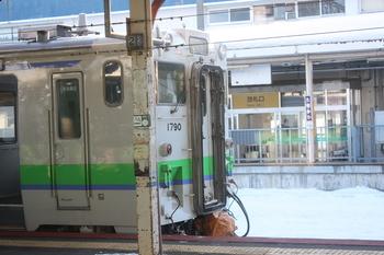 IMG_5370.JPG