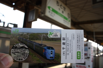 IMG_6124.JPG