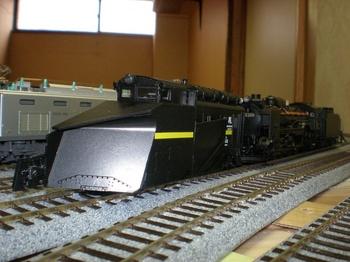 P1280124.JPG