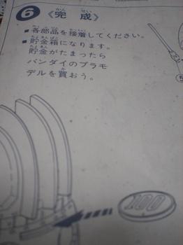 P4120149.JPG