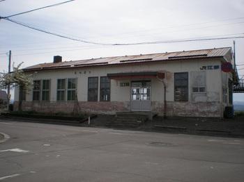 P5140160.JPG