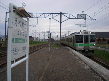 P5150195.JPG