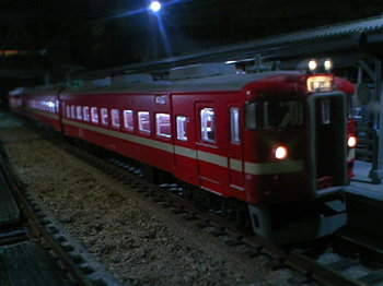 TS3E0165.JPG
