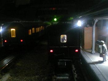 TS3E0168.JPG