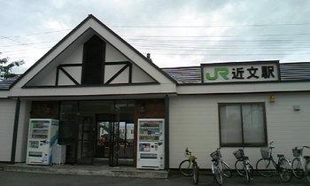110905_1024~01.JPG
