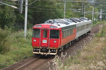 IMG_6061-j.JPG