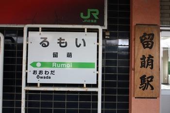 IMG_7142.JPG