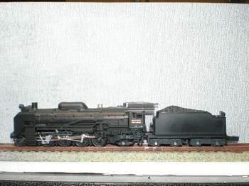 P6170120.JPG