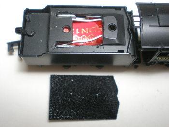 P6200125.JPG