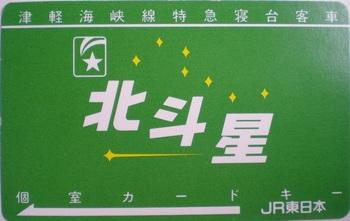 P7180115.JPG
